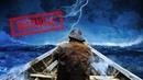 Krasse Survival Geschichte Mann hat 438 Tage auf offenem Meer überlebt