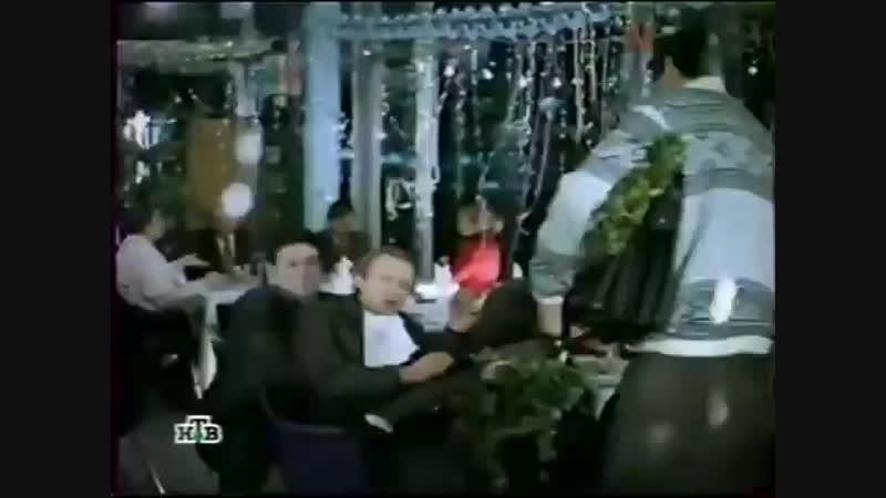 Ирония Судьбы Или С Лёгким Паром (НТВ 28.11.2006) Анонс