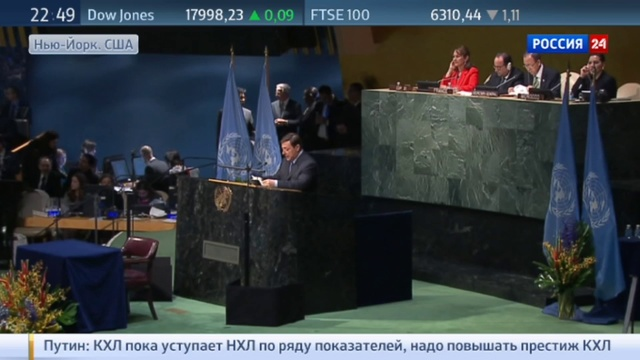 Новости на Россия 24 • Соглашение по климату: Ди Каприо призвал отказаться от добычи топлива