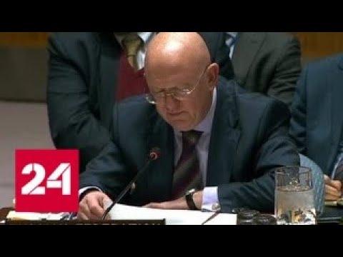 Василий Небензя: необходимо вести дело к прекращению незаконной оккупации сирийской территории - Р…