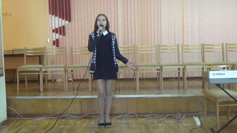 Маша Аганова - Где же ты мой 5-й океан