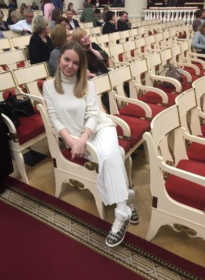 Ирина Перистик