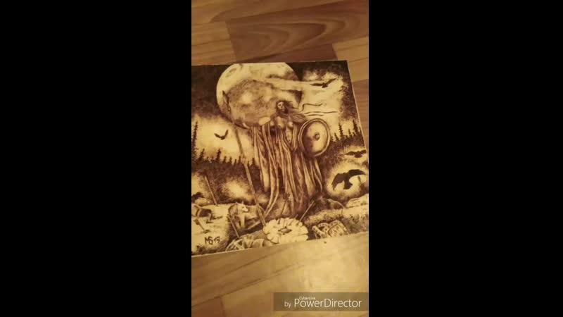Покрытие лаком. Валькирия 🙏 выжигание выжиганиеподереву пирография язычество валькирия pagan paganism wood woodworking