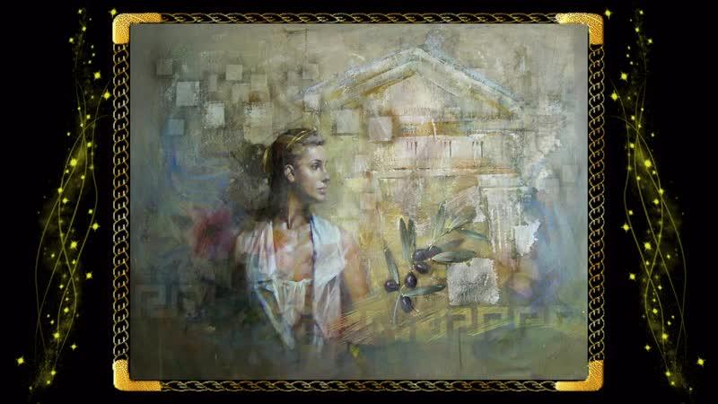 Kostas Rigoula Tsigris art