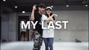 My Last Jay Park ft Loco GRAY Yoojung X Koosung Choreography