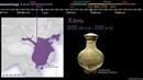 Китайские императорские династии видео 12 600 1450 Всемирная история