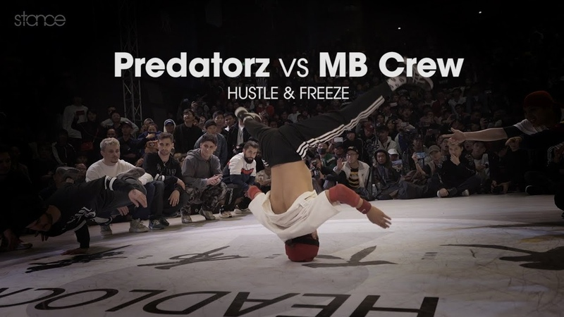 Predatorz vs MB Crew [crew final] .stance Hustle Freeze 2018