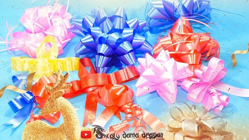 9 formas de hacer moños o lazos para regalos