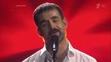 Дмитрий Певцов - песня Кони привередливые (HD). Три аккорда. Сезон - 3. 2018 год.