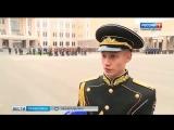 Выберут лучших - Спартакиада Кадеты Приволжья проходит в Нижегородской области