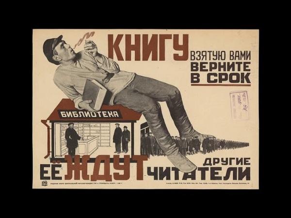 Понятия буржуазии и язык пролетариата
