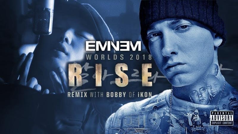 RISE Eminem BOBBY (바비) of iKON | Worlds 2018 - League of Legends