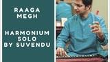 Harmonium by Suvendu Banerjee Megh Dr. Rajat Banerjee (Tabla)