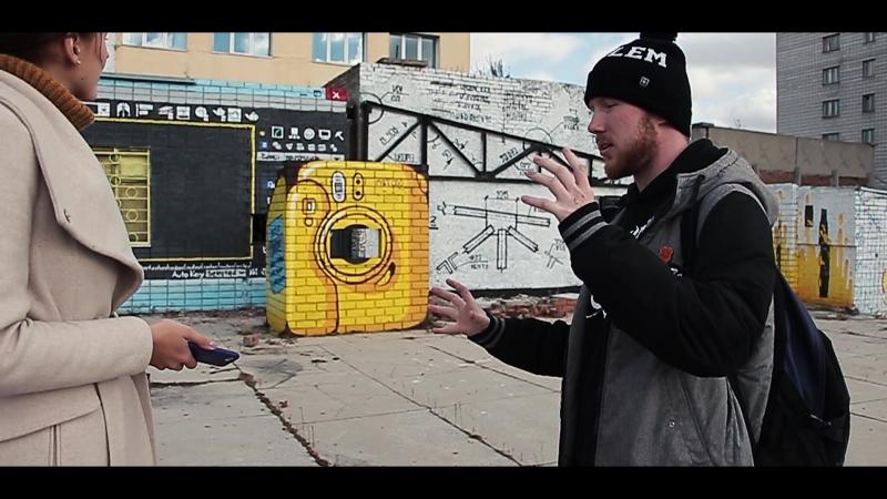 СибстринТВ - Что скрывает новое граффити у 4 корпуса?
