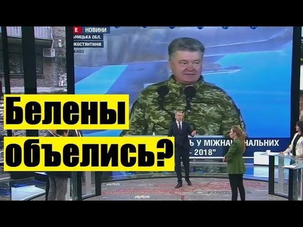 СРОЧНО!Русские будут просить ЕДЫ у Украины: Киев ЗАХВАТИТ Кубань и Москву!