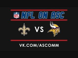 NFL   Saints VS Vikings