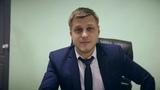 Дмитрий Мицуков за Валентина Коновалова!