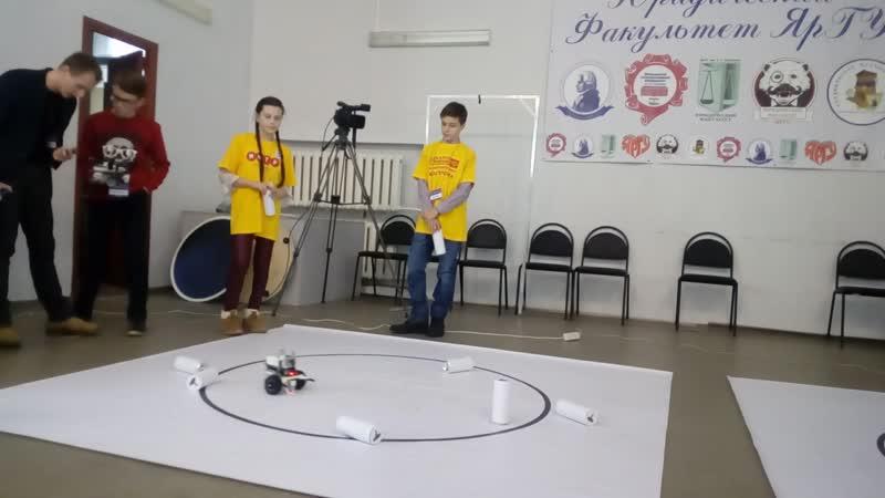 Робоштурм 2018 Ленькова Ульяна и Яншин Тимур первая попытка в номинации Кегельринг