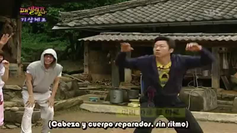 FO Ep. 6 (invitado actor Park Haejin) parte 4- 5 (sub español)