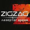 Лазертаг арена ЗигЗаг (ZigZag) Наб.Челны