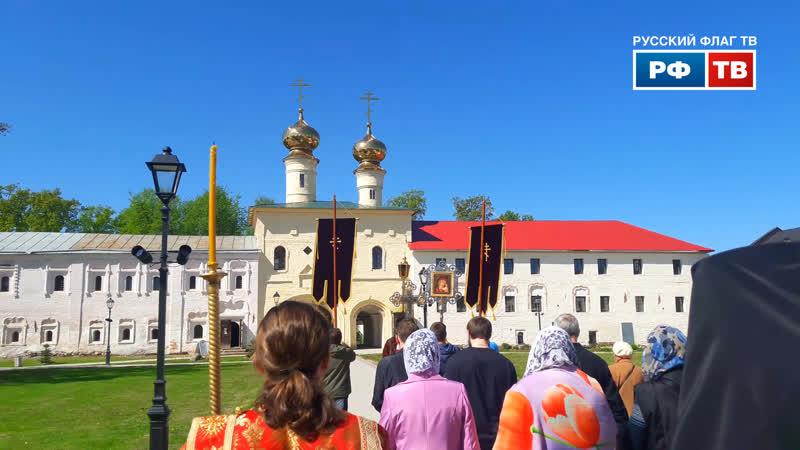 Крестный ход в день рождения Царя-Мученика Николая II Русский Флаг ТВ (РФТВ)