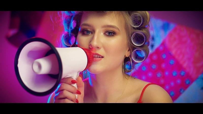 MAJKEL - Niedostępna (Oficjalny Teledysk) Disco Polo 2019