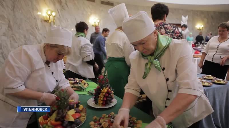 В Ульяновске наградили лучших поваров