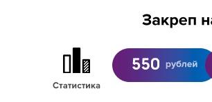 vk.com/stats?gid=1680