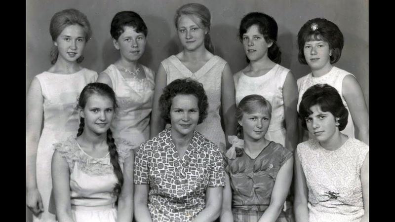 г Псков школа № 11 10 б класс выпуск 1966 года-01