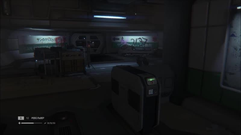 Alien- Isolation 05. Кабинет доктора Морли_720p-