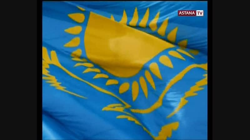 Начало эфира канала Astana TV (Астана, Казахстан). 21.1.2019
