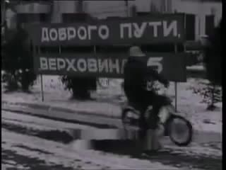 Советская реклама мопеда