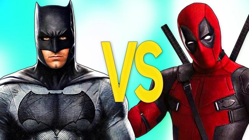 BATMAN VS DEADPOOL СУПЕР РЭП БИТВА Бэтмен Лига Справедливости ПРОТИВ Дэдпул Фильм