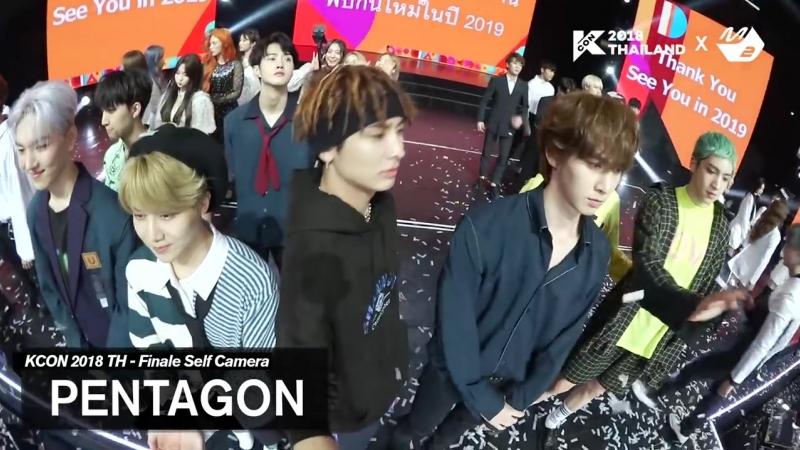 [KCON2018TH x M2] PENTAGON Ending Finale Self Camera