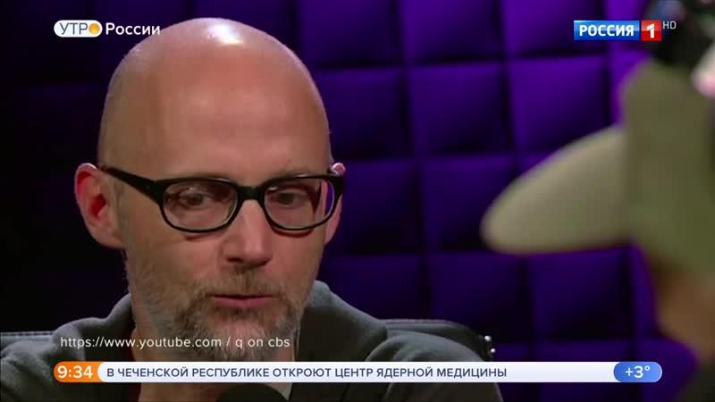 09.11.2018 0915мск Утро России