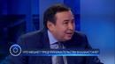 Что мешает предпринимательству в Казахстане