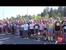 Всероссийский легкоатлетический пробег