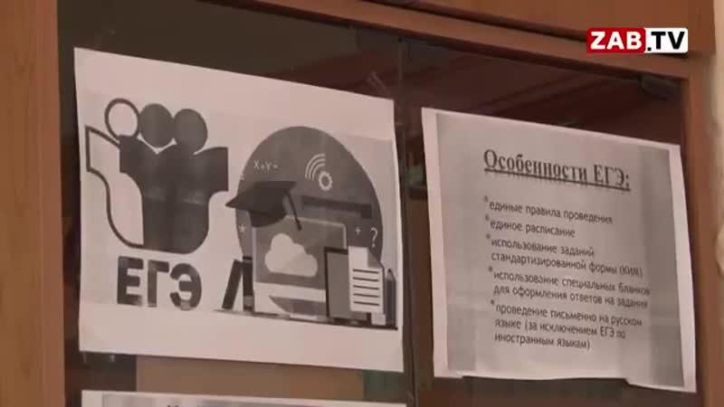 Учителя школы села Засопка в Забайкалье. Мы без денег. Завтра 23 февраля. Нужно поздравлять сильную половину человечества, а м