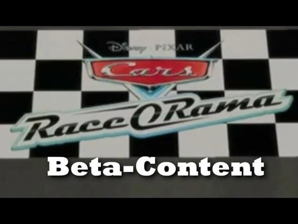 Тачки Race O Rama Бета Контент