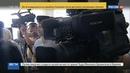 Новости на Россия 24 • Матери Урлашова стало плохо во время оглашения приговора