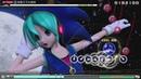 9★【初音ミク】初音ミクの消失「The Disappearance of Hatsune Miku」Extreme Perfect 【Project DIVA Future Tone PS4】