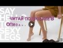 FLAWLESS LEGS-эпилятор нового поколения