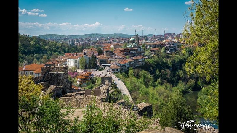 Veliko Tarnovo, 2017