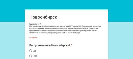 anketi-v-novosibirske-trah-s-bodibilderom