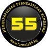 Formula55.Kg