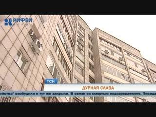 Убийства, изнасилования и грабежи: многоэтажка в Перми обрела дурную славу