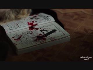 Сериал «Убийства по алфавиту» (1 сезон) — Русский трейлер [2019]