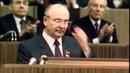 Юлия Теуникова - Цари меняются, Россия остаётся
