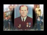 К 90-летию со дня рождения А.К. Бабичева легендарного капитана ЛОРП