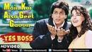 Main Koi Aisa Geet Gaoon - HD VIDEO | Shah Rukh Khan Juhi Chawla | Yes Boss | 90's Romantic Songs